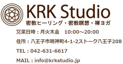 Krklogo_20190805104701